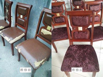 餐厅座椅翻新01